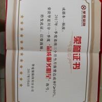 华夏人寿保险代理人杨波相册 - 渝北华夏人寿保险