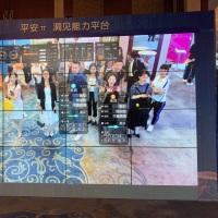 平安保险保险代理人李妮相册 - 深圳平安保险保险