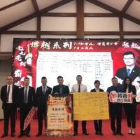 平安保险保险代理人谢经理相册 - 广州平安保险保险